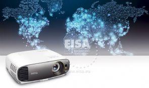 Benq W1700, premio EISA 2018-2019 al mejor proyector relación calidad precio del año.