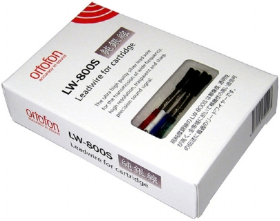 Ortofon LW-800S  - 10266