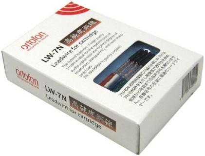Ortofon LW-7N - 10267