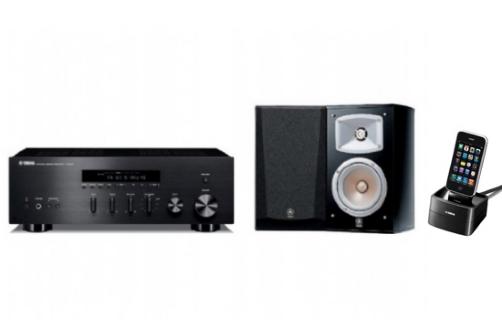 Yamaha R-S300+NS-333+YIDW10 - 10482