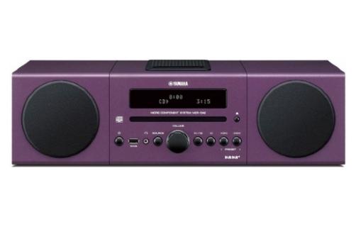 Yamaha MCR-042 - 13031
