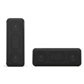 Sony SRS-XB3 - 22074