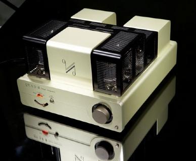 Quad Quad II Classic Integrated Amplifier - 8598